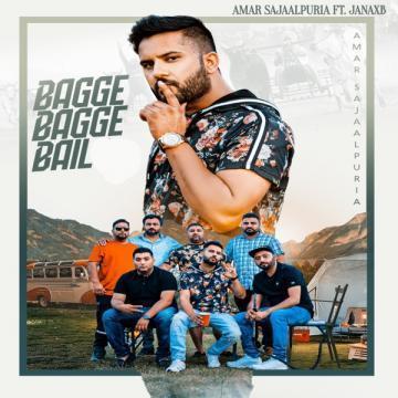 Bagge Bagge Bail Amar Sajaalpuria  Mp3 song download Download