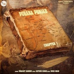 https://cover.djpunjab.org/50672/300x250/Purana_Punjab_1_Virasat_Sandhu.jpg