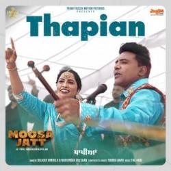 Thapian (Moosa Jatt) Balkar Ankhila