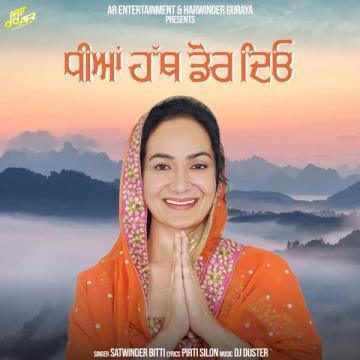 Dheeyan Hath Dor Deyo Satwinder Bitti