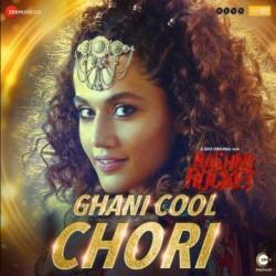 Ghani Cool Chori Bhoomi Trivedi