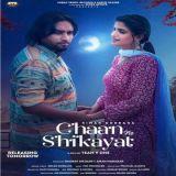 Chann Ne Shikayat Simar Doraha
