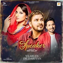 https://cover.djpunjab.org/50757/300x250/Speaker_Veet_Baljit.jpg