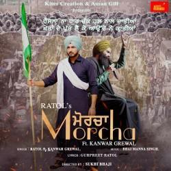 Morcha Ratol