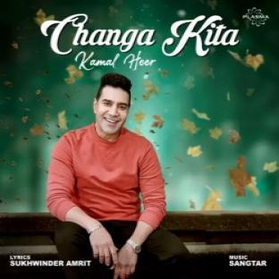 Changa Kita Kamal Heer