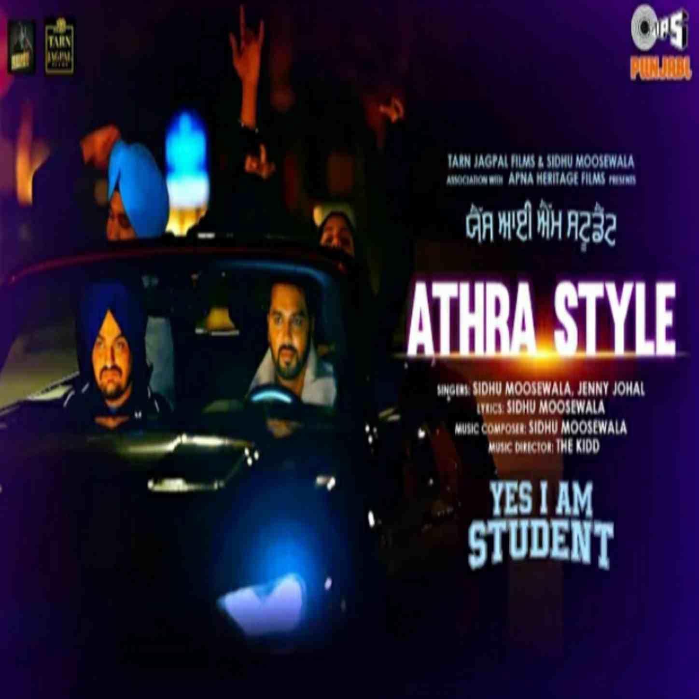 Athra Style (Yes I M Student) Sidhu Moose Wala