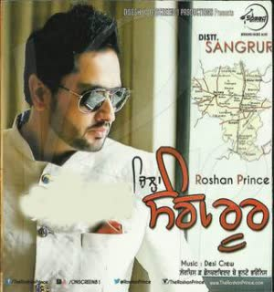 District Sangrur Roshan Prince