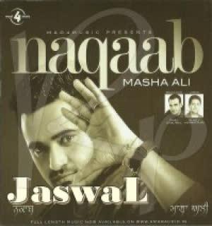 Masha ali kasam full hd brand new punjabi song 2014 - 3 4