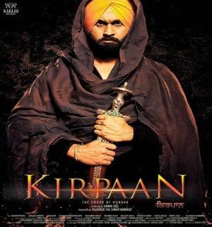 Kirpaan (The Sword Of Honour) Roshan Prince
