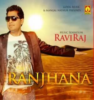 Raviraj picture