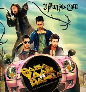 paisa yaar n panga movie songs mp3
