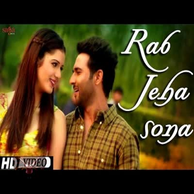 Rab Jeha Sona (What The Jatt) Gaurav Dagaonkar Mp3 Song